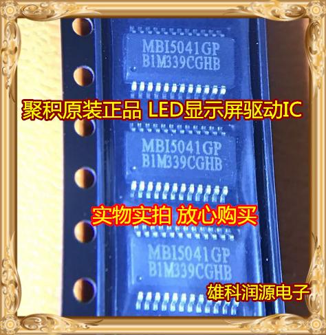 10 peças MBI5041GP SSOP-24 = 0.635