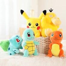 Pikachu Charmander écureuil Bulbasaur Eevee peluche poupée ronflement gabarits Gengar Lapras jouets en peluche cadeaux pour enfants enfants