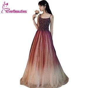 вечерние платья Glittery Sequins Evening Dresses 2020 Formal Party Dresses Long Lace Up Back Robe De Soiree