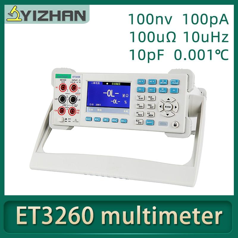 مقياس رقمي متعدد 22000 من YIZHAN ET3240 ET3255 ET3260 شاشة TFT كبيرة عالية الدقة جهاز اختبار متعدد سطح المكتب