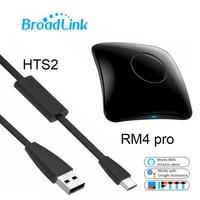 Broadlink     telecommande RM4 pro intelligente universelle  domotique  WiFi IR RF  fonctionne avec Alexa Google Home  USB