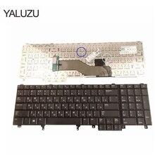 YALUZU new Russian RU Version Keyboard For Dell Latitude E6540 E6520 M4800 M6800 E5520M Laptop without Point Stick Non-Backlit