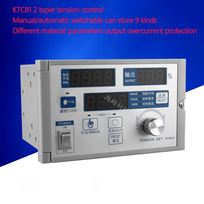 Taper Tension Controller KTC812 Magnetic Powder Brake Controller Semi-automatic Tension Controller