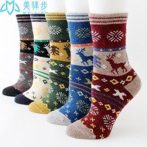 12 Pairs Per Set Winter Thickened Female Wool Socks Cartoon Elk Socks Hot Sale Warm Women Socks Snow Socks Wholesale