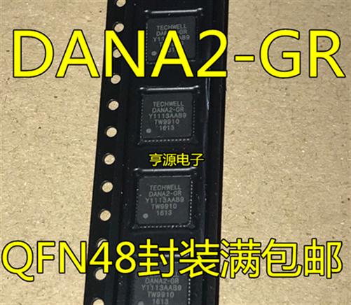 TW9910 TW9910-DANA2-GR DANA2-GR QFN48