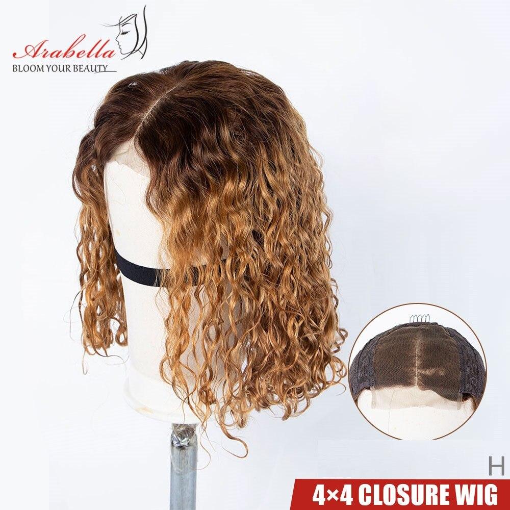 Onda de agua peluca 100% Remy cabello humano 4/27 Arabella 150% de densidad peluca para las mujeres negras de encaje peluca Bob