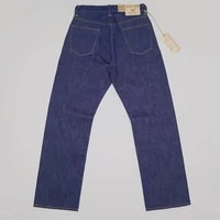 vintage 16oz rigid jeans red line selvage denim pants relaxed fit straight leg biker style for men