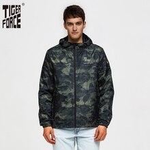 Tigre FORCE printemps hommes veste décontractée à capuche Camouflage veste avec impression hommes coupe-vent manteau mâle armée Camouflage Outwear