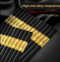 high end hotel household anti slip anti mold alloy chopsticks japanese style chopsticks