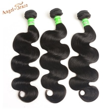 Angel Grace Haar Braziliaanse Body Wave Bundels 1/3/4 Pcs Veel 100% Human Hair Extensions Bundels Remy Haar Weave bundels 100 G/stk
