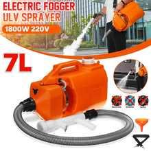 1800W 7L 220V Draagbare Elektrische Ulv Sproeier Fogger Machine Koud Mug Beslaan Machine Ultra Lage Capaciteit Desinfectie Trechter