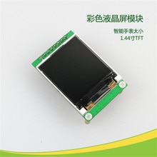 Módulo de pantalla LCD a color TFT de 1,44 pulgadas, 128X128 píxeles, compatible con CC2640