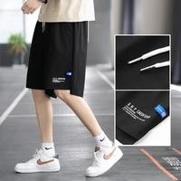kksky shorts men summer fashion loose running shorts homme casual elastic waist embroidery short pants clothing oversized 4xl