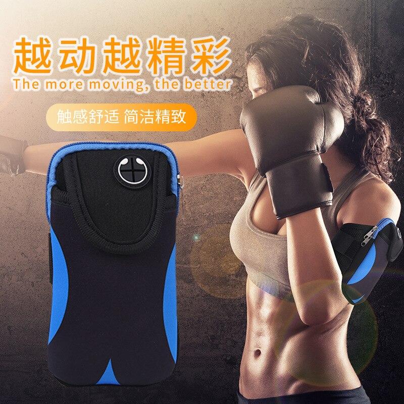 Venta al por mayor de fundas de brazo para teléfono móvil para deportes, Fitness, exteriores brazo shou bei bao brazalete shou wan bao regalo personalizado L