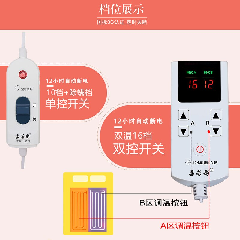 101W Smart Double Electric Blanket Body Soft Warmer Heated Blanket Safety Warm Heater Bed Thermostat Electric Blankets DA60DRT enlarge
