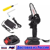 128vf 1080w 4 inch mini electric chain saw woodworking pruning one handed garden logging power tools for makita 18v battery