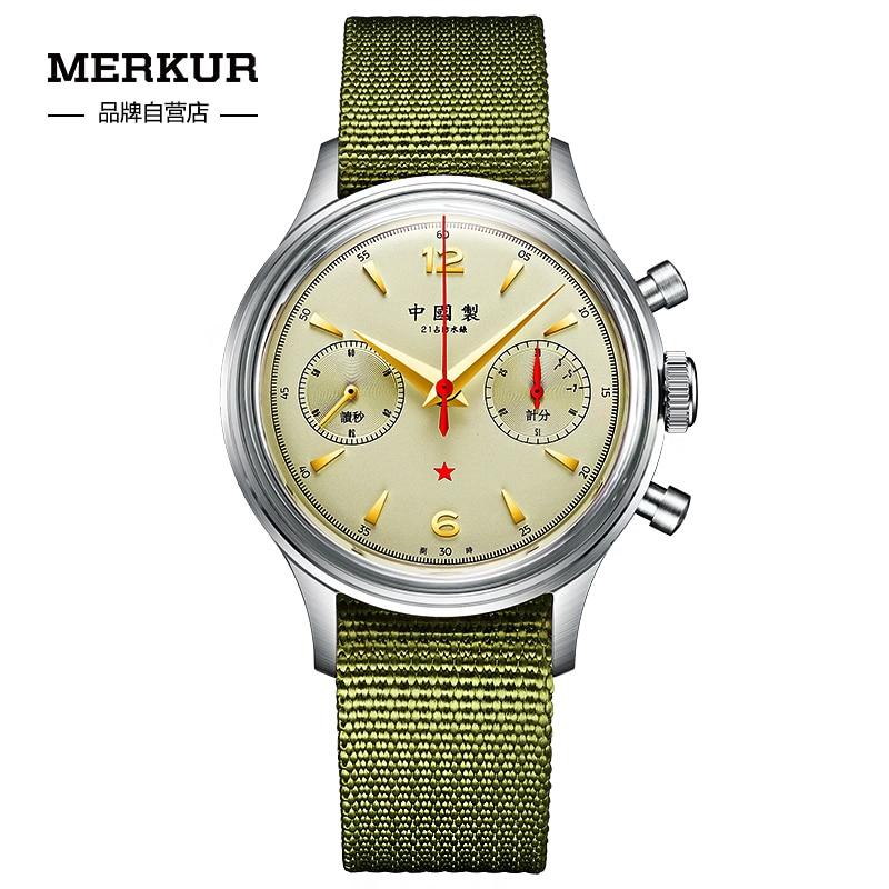 حركة Seagull-ساعة يد ميكانيكية عتيقة ، VCM ، للفستان