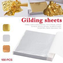 100 pièces Art artisanat conception papier Imitation or argent feuille de cuivre feuilles feuille papier pour dorure bricolage artisanat décoration