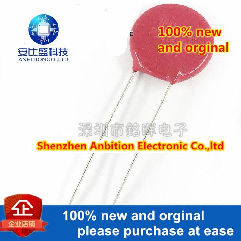 Новинка 100%, оригинальный Варистор V320LA40CP P320L40C, 320 в, 20 мм, 10 шт.