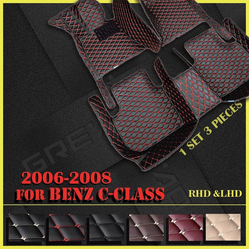 Car floor mats for BENZ E class W211 Sedan 2006 2007 2008 Custom auto foot Pads automobile carpet cover