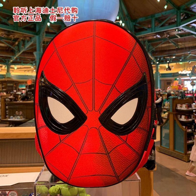 Authentic Shanghai Disney Purchasing Marvel Spider-Man Cartoon School Bag Children's School Backpack Lightening School Bag