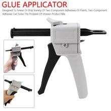 Pistola de pegamento 50ml dos componentes AB sellador epoxi pistola de pegamento aplicador adhesivo de pegamento Squeeze mezclado 1:1 Manual pistola de calafateo dispensador