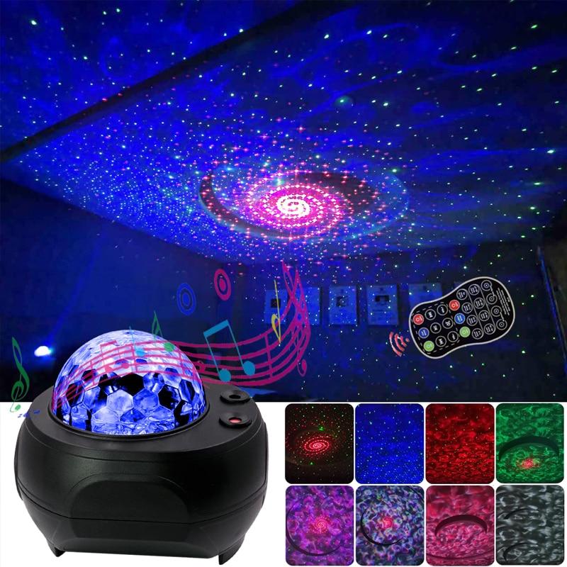 جهاز عرض ليزر LED مع مكبر صوت بلوتوث وجهاز تحكم عن بعد ، ينتج صورة السماء المرصعة بالنجوم أو المحيط الملون.
