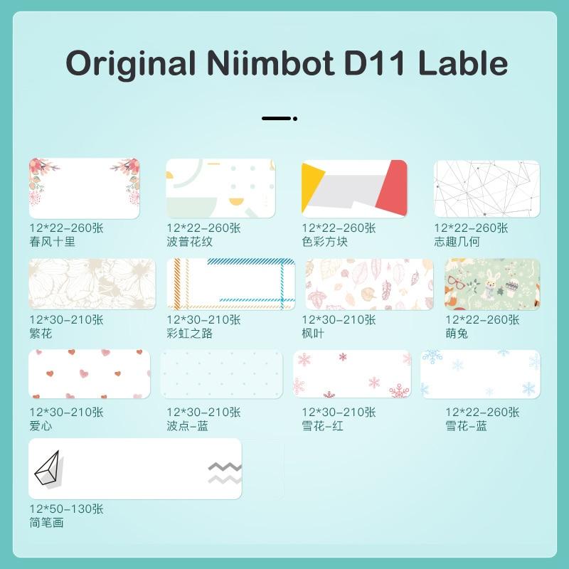 niimbot-impresora-de-etiquetas-adhesivas-d11-d110-maquina-de-codificacion-de-papel-precio-de-productos-basicos-compra-5-y-obten-un-30-de-descuento