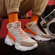Men's Breathable Mesh Shoes Summer Deodorant Casual Shoes for Men's Light Sneakers Trend Man Flat Walking Shoes Tenis Feminino