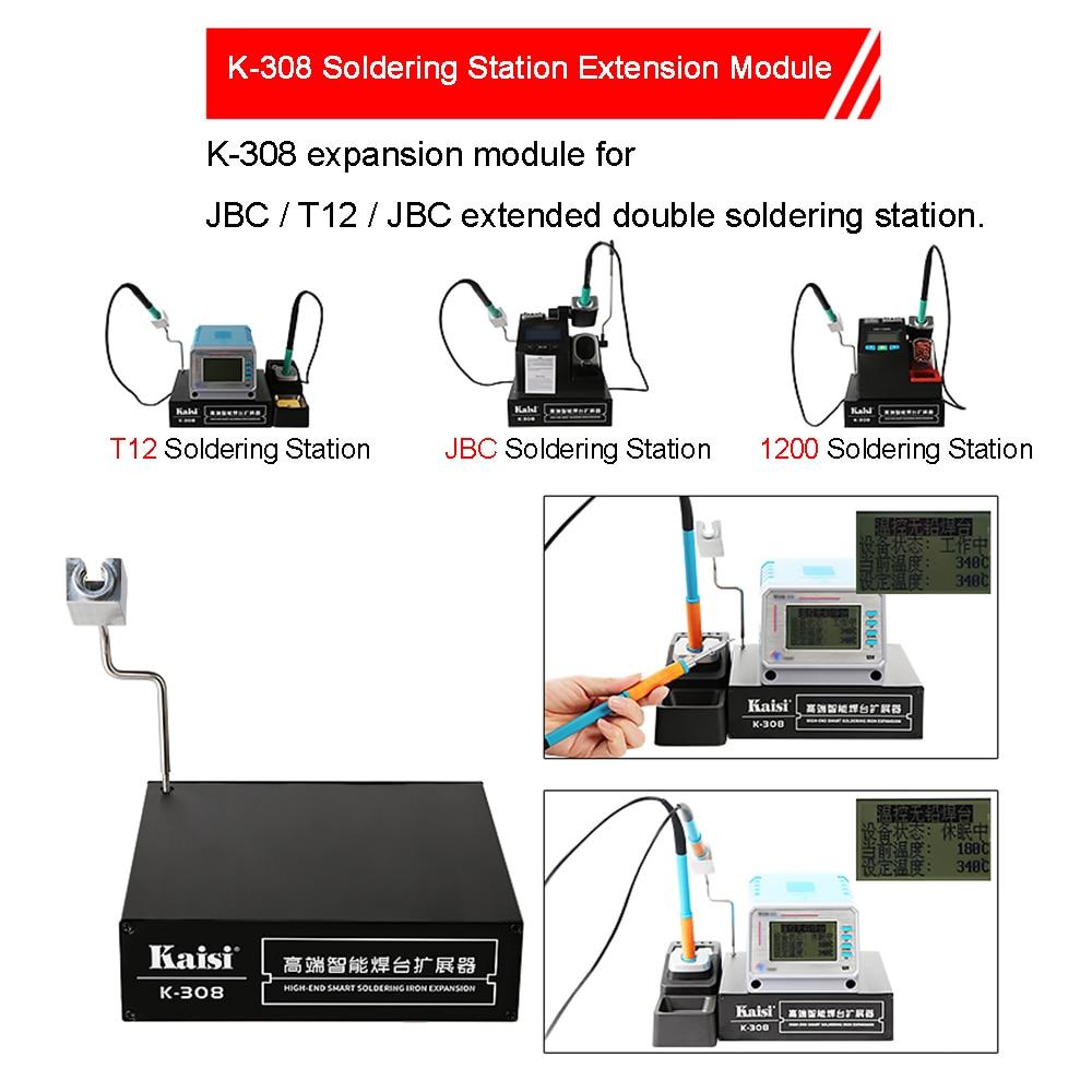 K-308 módulo de extensión de doble Mango para Estación de soldadura JBC UD-1200 T12 Estación de soldadura de expansión de un solo mango extendida