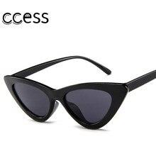 Small Cat Eye Ladies Sunglasses Red Black Frame Women Brand Designer Sun Glasses for Women Vintage S