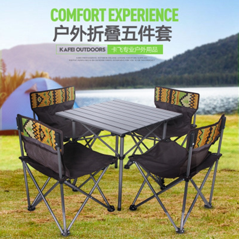 Folding Chair Outdoor Camping Set Portable Aluminum Five-piece Leisure Beach Table And Chair