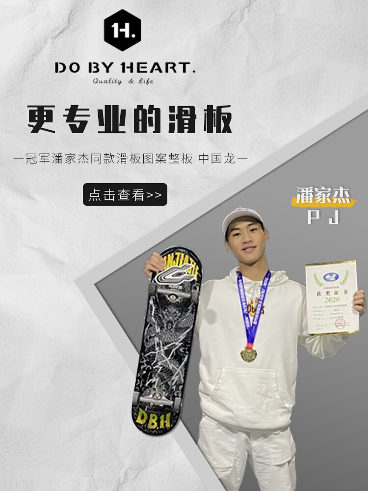 Skateboard Beginner Youth Adult and Children Boys and Girls Street Four-Wheel Road Twin Tips Professional Scooter