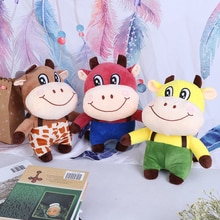 2021 Year Cow Stuffed Plush Toy 30cm Cattle Soft Toy Kid Christmas Gift