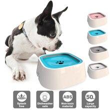 1.5L Haustier Hund Anti-Splash Wasser Schalen Nicht Benetzung Mund Schüssel Keine Spill Trinkwasser Feeder Kunststoff Tragbare Katze schüssel