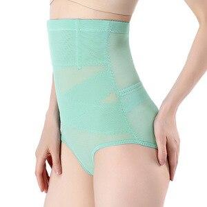 Women High Waist Trainer Underwear Shaper For Belly Belt Seamless Slimming Tummy Knickers Pant Briefs Shapewear Body Shaper