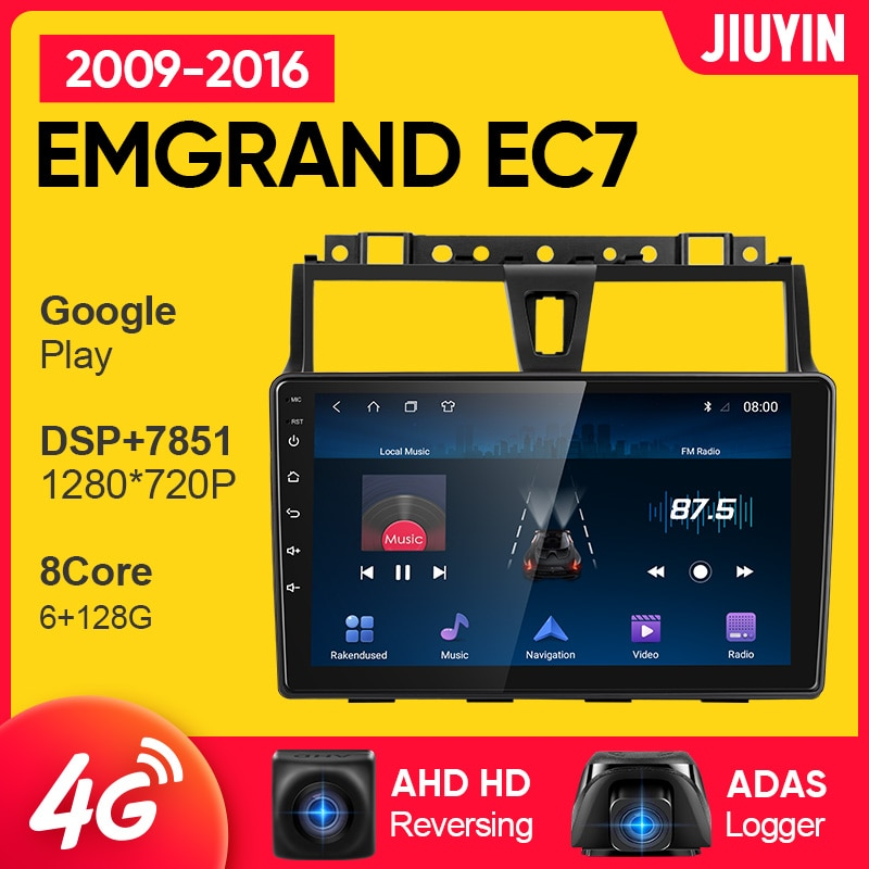 JIUYIN Android10 4G (6G 128G) Car Radio Multimedia Video Player Navigation GPS For Geely Emgrand EC7