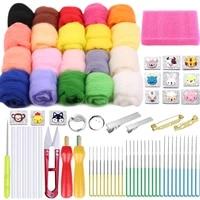 lmdz 78pcs needle felting kit wool felting kit 20 colors wool roving for needle felting10gcolor needle felting starter kit