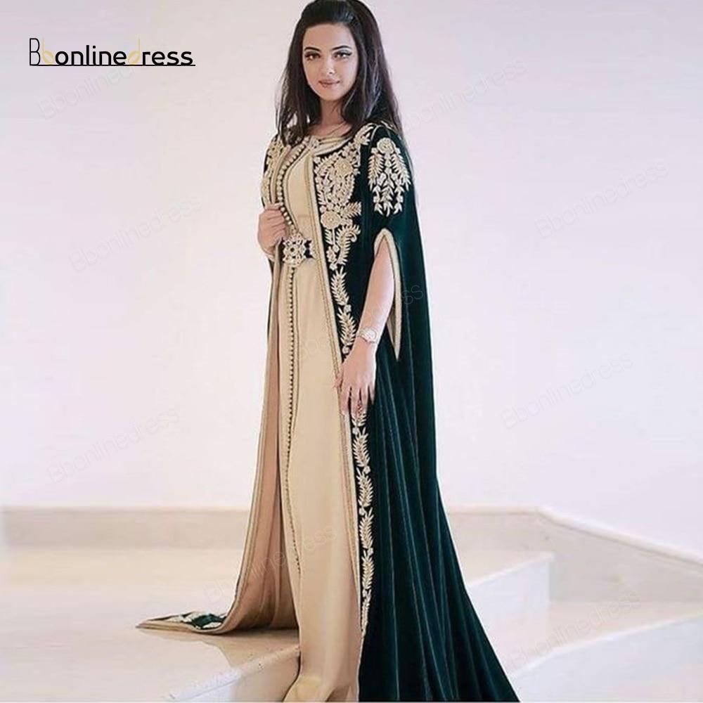 Bbonlinedress, vestidos de noche con apliques bordados, vestido de noche largo con chaqueta árabe Abaya, vestido de fiesta Kaftan marroquí