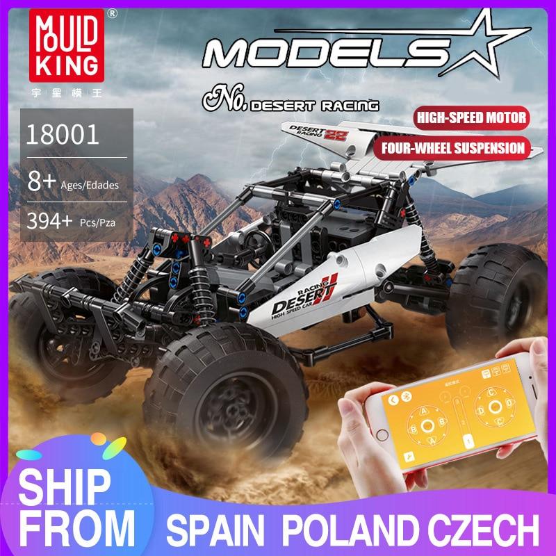 قوالب KING MOC عالية التقنية نموذج سيارة PF Buggys 2 سباق الصحراء التحكم عن بعد سيارة اللبنات الطوب الاطفال اللعب هدايا عيد