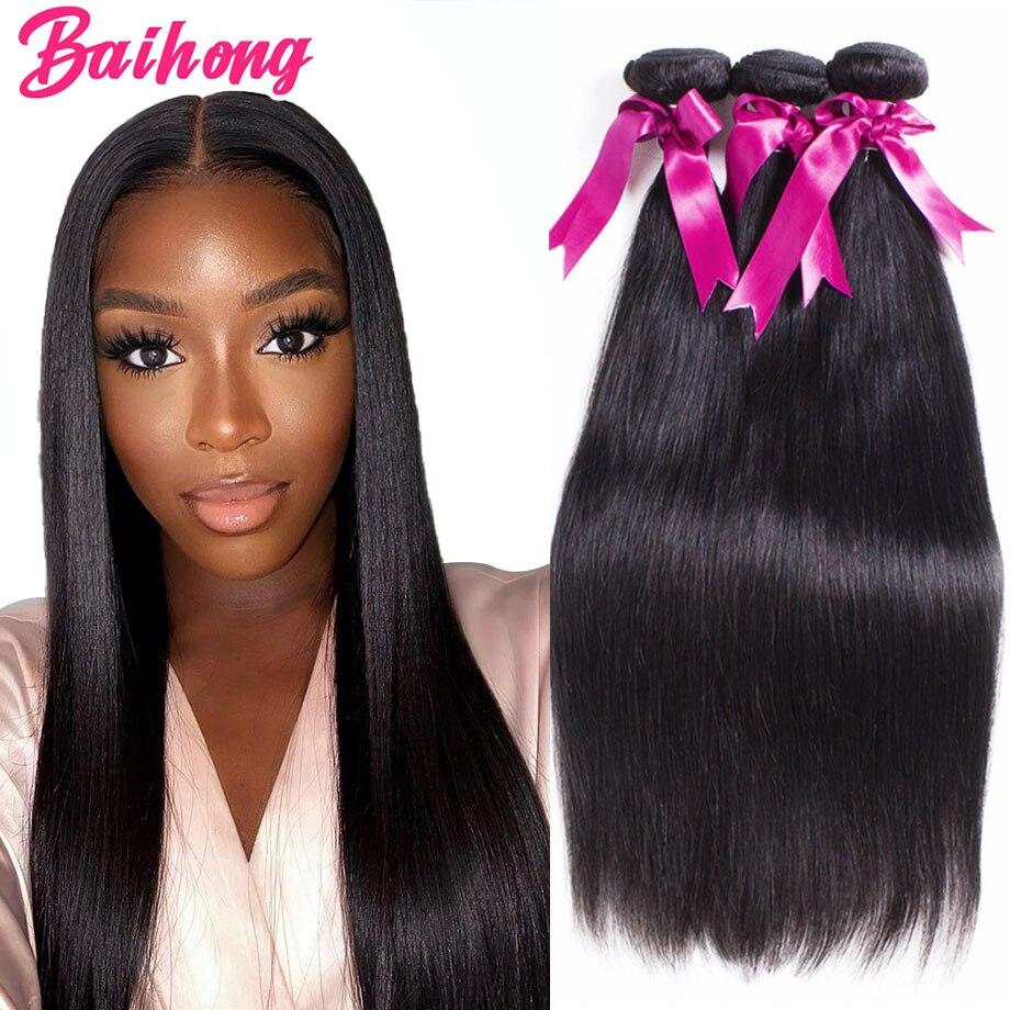 Прямые волнистые человеческие волосы в пучках 8-34 бразильские волосы для наращивания человеческие волосы натуральпряди толстые поставщики...