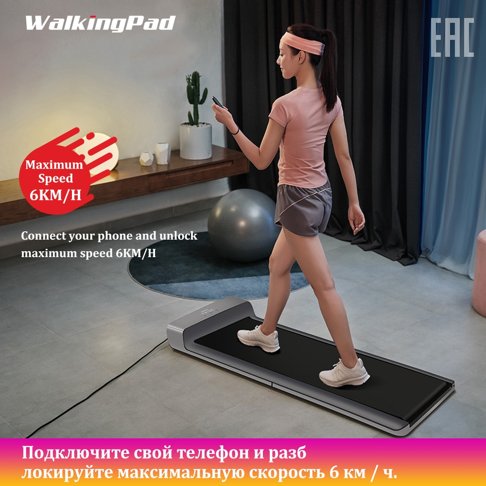 Como conectar seu telefone ao walkingpad a1 e desbloquear a velocidade maxmium?
