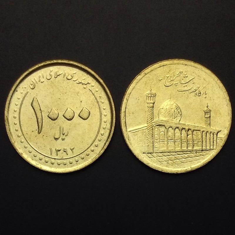 Irán de 1000 rials 2013 nuevo Original y genuino monedas 100% Real emitir monedas Unc