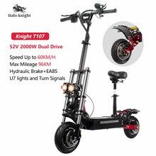 Scooter électrique Double entraînement 52V 2000W avec siège adultes pliant moto électrique 60 km/h avec batterie Panasonic