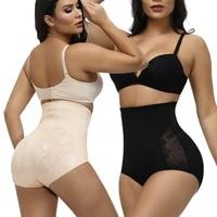 women body shaper tummy buttock lifter hip lift high waist slimming panties control plus size flat belly sheath body shapewear