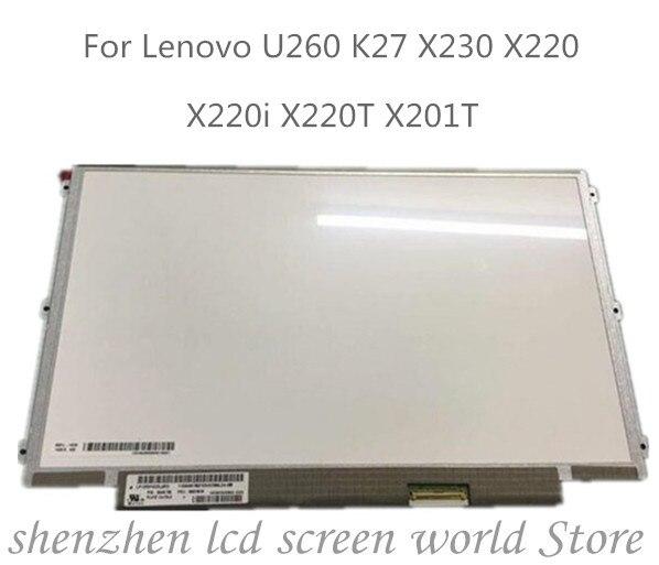 12,5 дюймов LP125WH2-SLB1 SLB3 LP125WH2-SLT1 для Lenovo thinkpad X220 X230 IPS дисплей ноутбука ЖК-экран 1366*768 LVDS 40 контактов