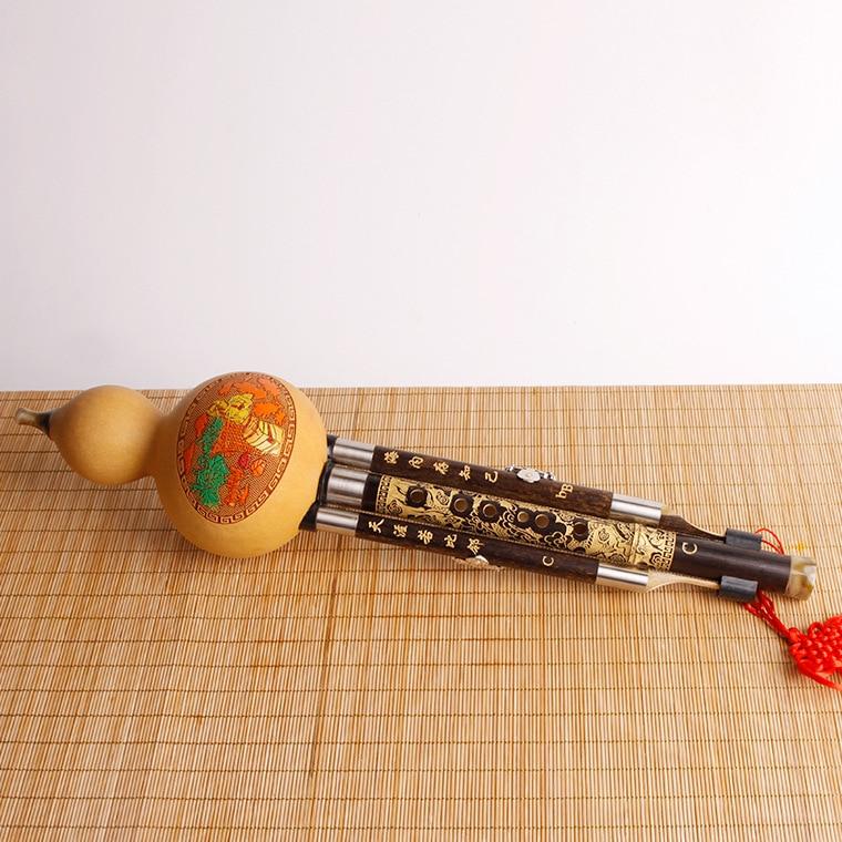 Chinese Hulusi Purple Bamboo Dragon Carving G/F C/Bb Key Hulusi With Case enlarge