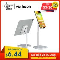 Настольный держатель Vothoon для iPhone мобильный телефон, Универсальная регулируемая металлическая подставка для планшетов и iPad Pro