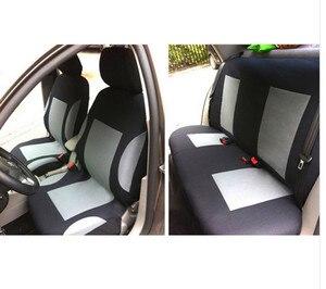 Универсальный чехол для автомобильного сиденья, 4 цвета