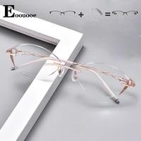 oval transparent lenses titanium female eyewear diamond trimmed rimless women tint lenses prescription glasses anti blue ray